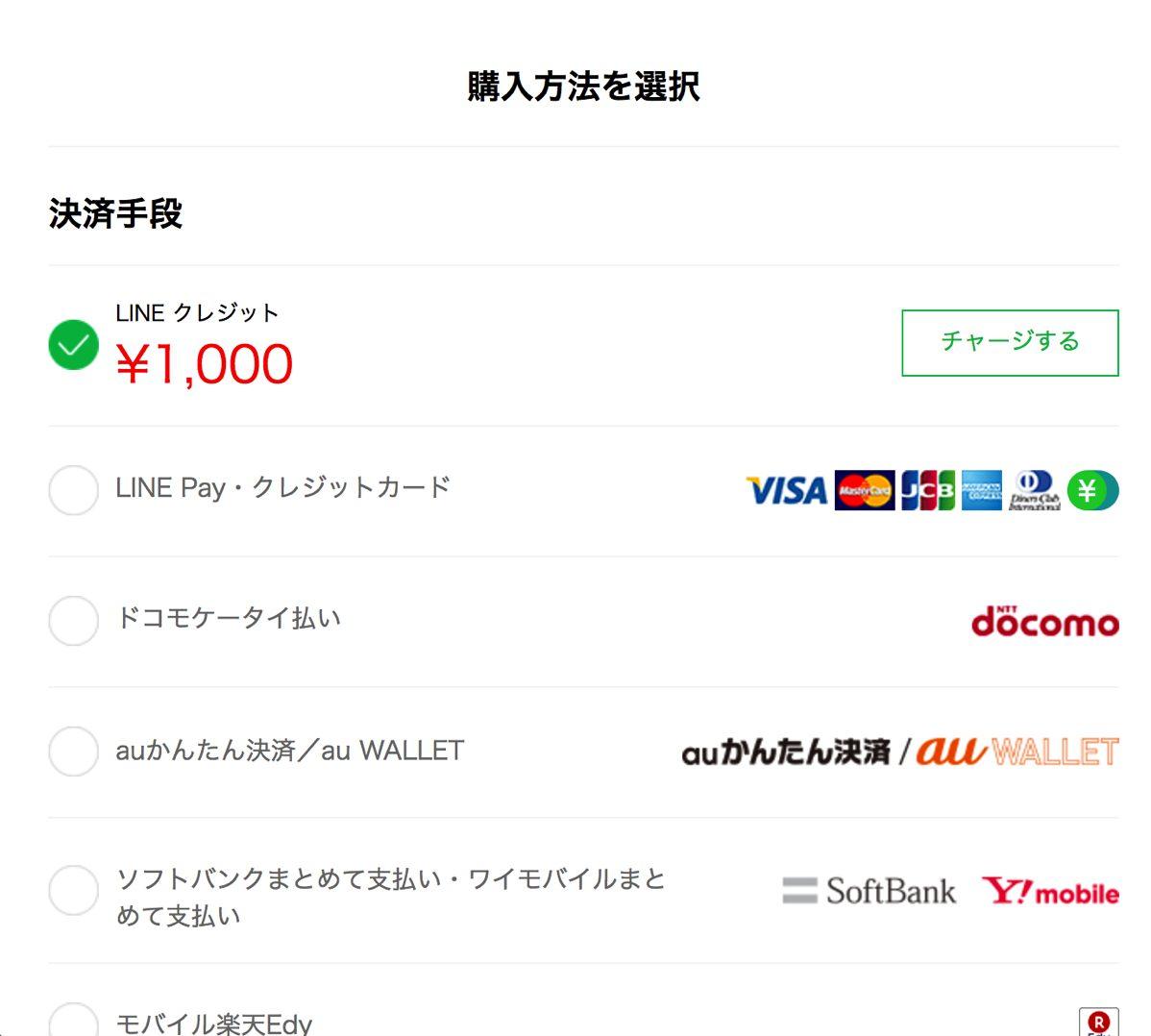 Line store10 ak up com