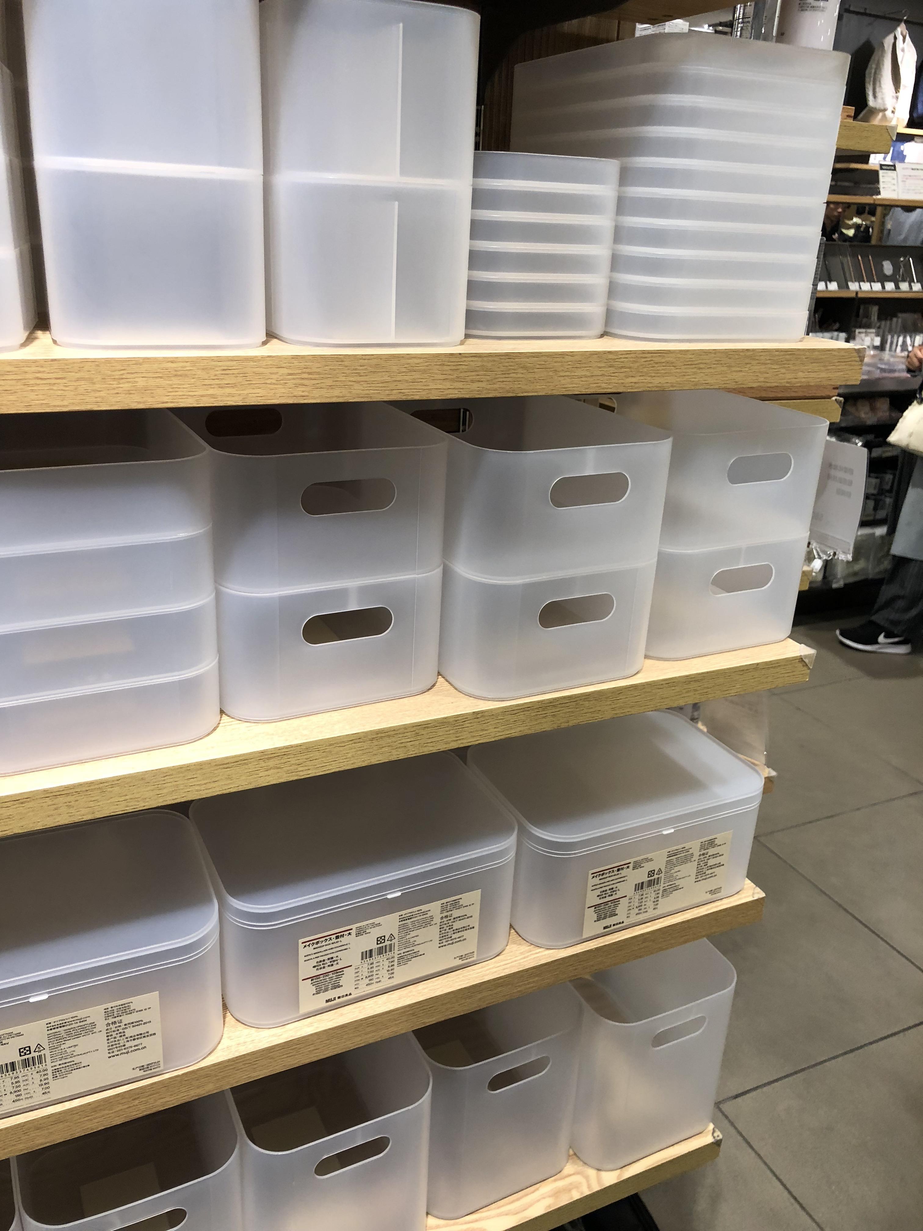 プラスチックボックス