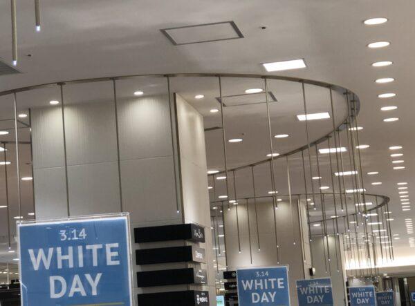 ホワイトディ