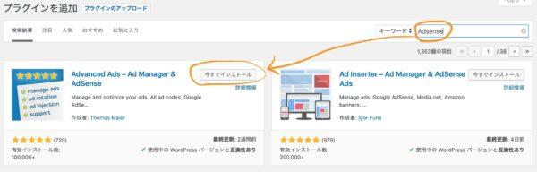 Advanced Ads01