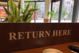 return here