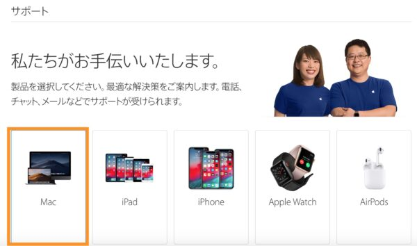 Apple store01