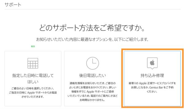 Apple store03