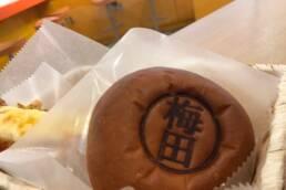 梅田クリームパン