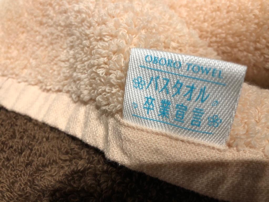 bus towel graduation3