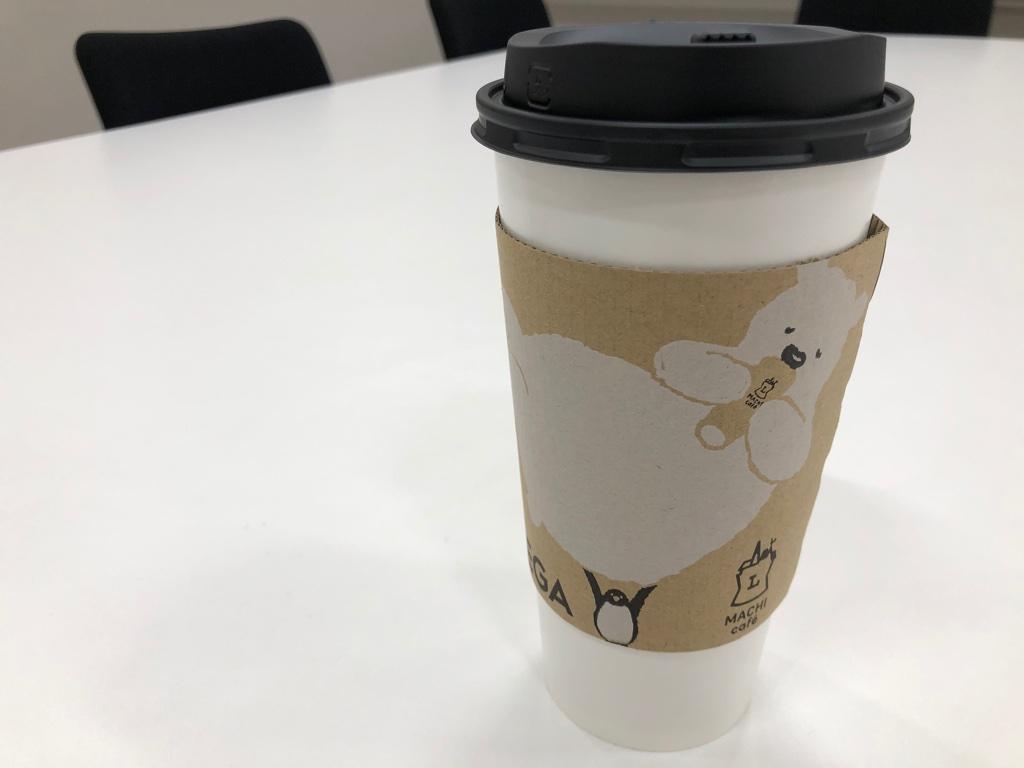 Mega Hot Latte
