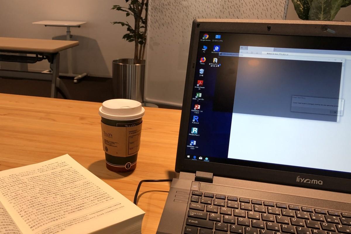 pc writing