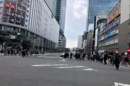 At Umeda