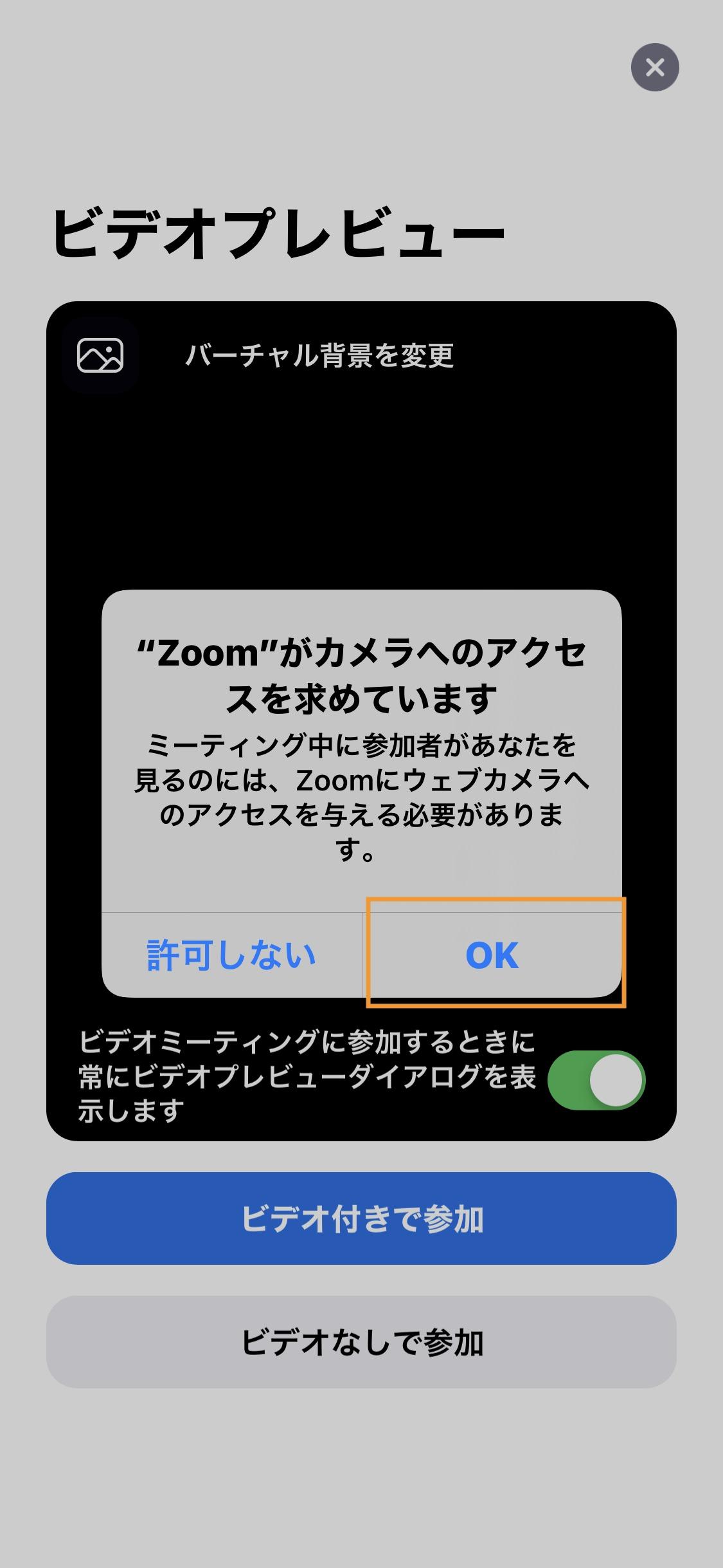 Zoom07