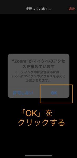 Zoom09