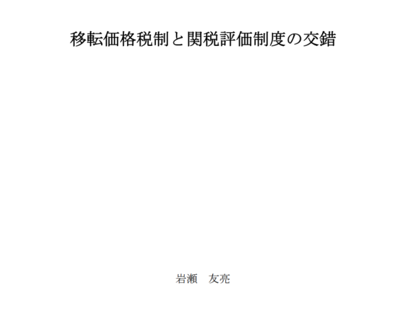 PDFで読めるもの