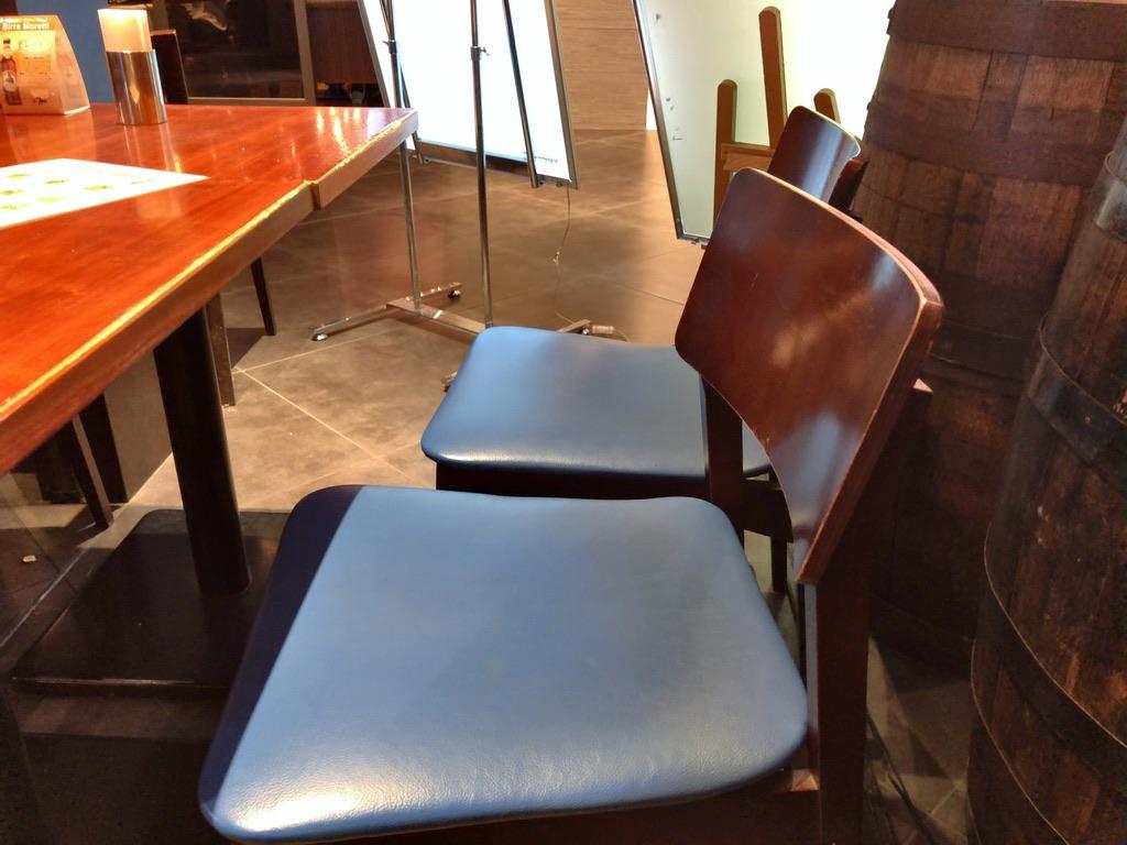 narrow seats